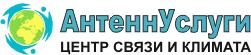 АнтеннУслуги