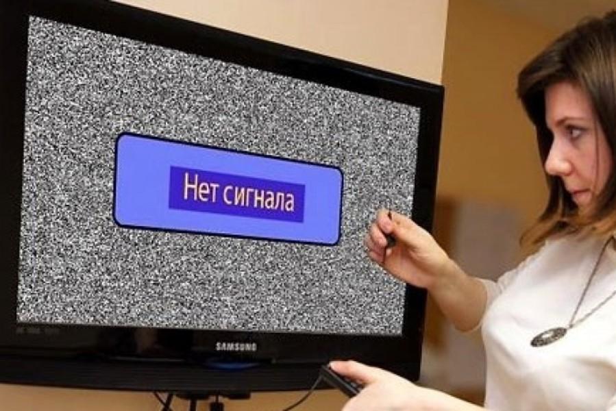 В России отключают аналоговое телевидение
